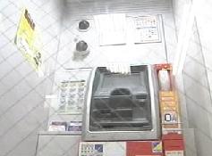 荻野友花里さんのキャッシュカードが使われたATM
